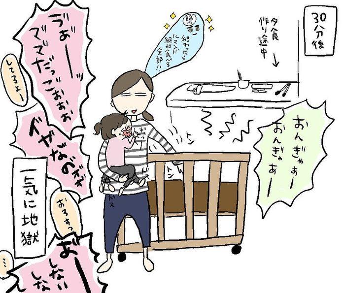 """「エ、エルサ…(笑)?」3歳娘の""""イヤイヤ""""の仕方が斬新すぎる!!の画像16"""