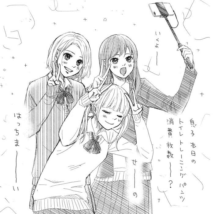 ママがヒロインの物語『少女漫画ぽく愚痴る』が最高だから見てほしい!!の画像2