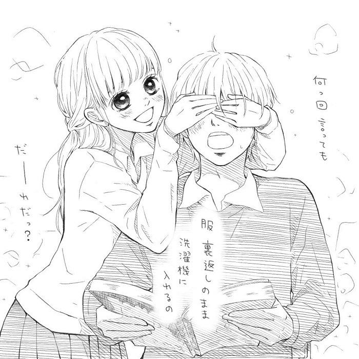 ママがヒロインの物語『少女漫画ぽく愚痴る』が最高だから見てほしい!!の画像18