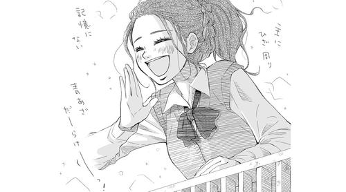 ママがヒロインの物語『少女漫画ぽく愚痴る』が最高だから見てほしい!!のタイトル画像