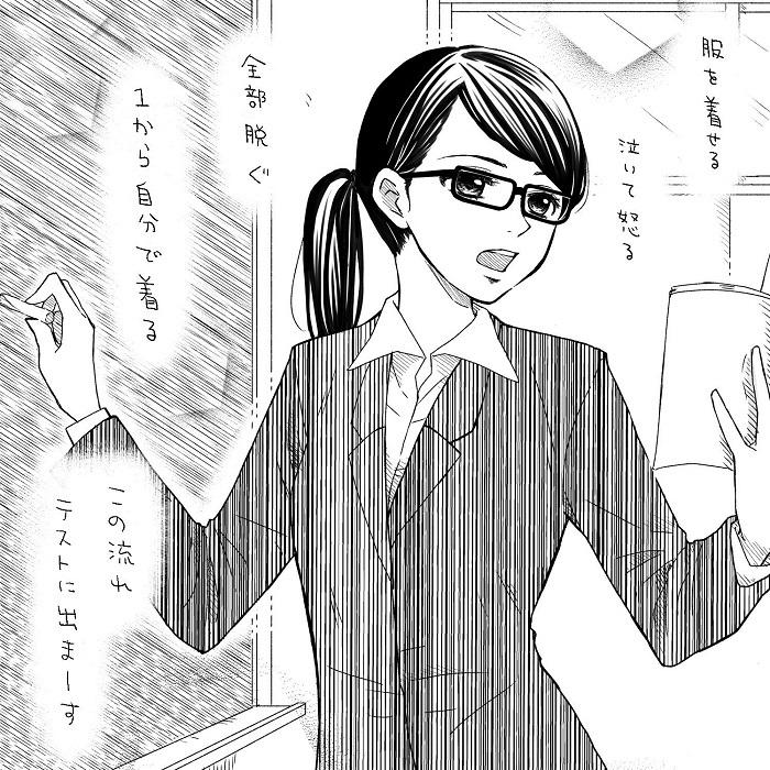 ママがヒロインの物語『少女漫画ぽく愚痴る』が最高だから見てほしい!!の画像8