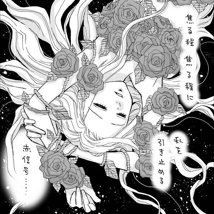 ママがヒロインの物語『少女漫画ぽく愚痴る』が最高だから見てほしい!!の画像12