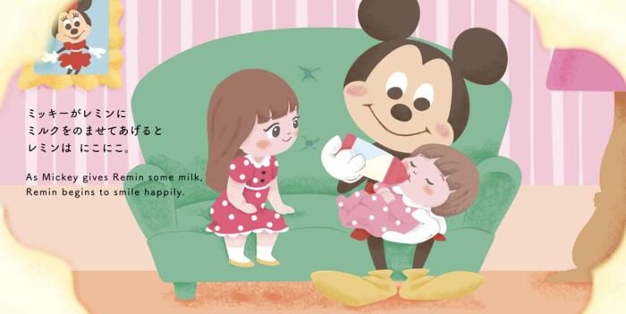 2歳前から始める!お世話遊びで思いやりの心を育むために、親として出来ることの画像32