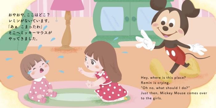 2歳前から始める!お世話遊びで思いやりの心を育むために、親として出来ることの画像31