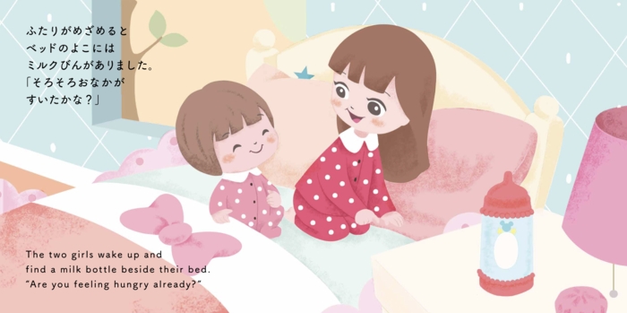 2歳前から始める!お世話遊びで思いやりの心を育むために、親として出来ることの画像33