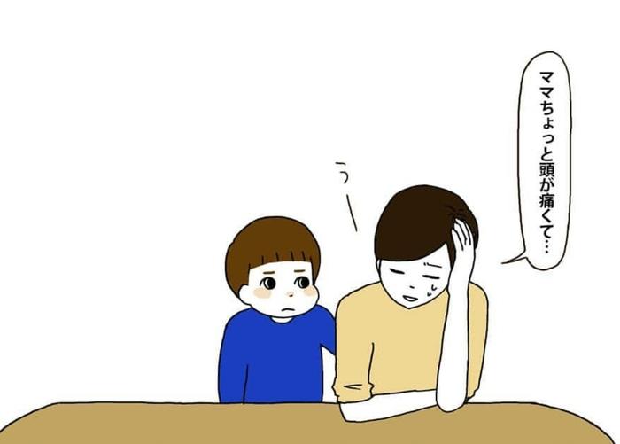 「パパはお仕事で◯◯に行くんでしょ?」3歳息子の推理が鋭すぎる(笑)の画像11
