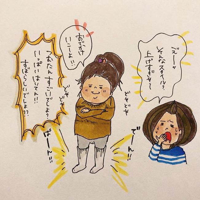 """「…小顔マッサージ?!」2歳にして娘の""""女子力""""が、母以上な件(笑)の画像12"""