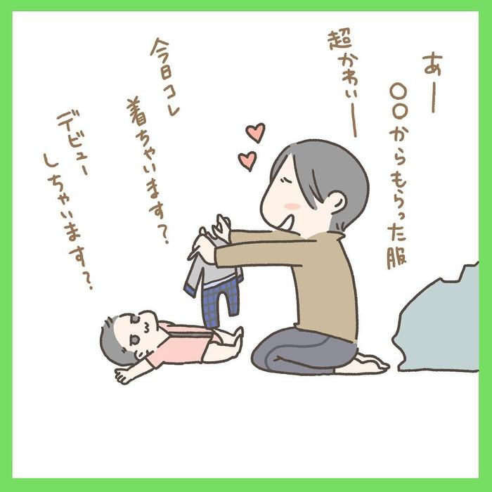 """「高いベビー服を着せた日に限って…(涙)」新米ママを戸惑わせる、""""0歳育児""""あるある集!の画像4"""