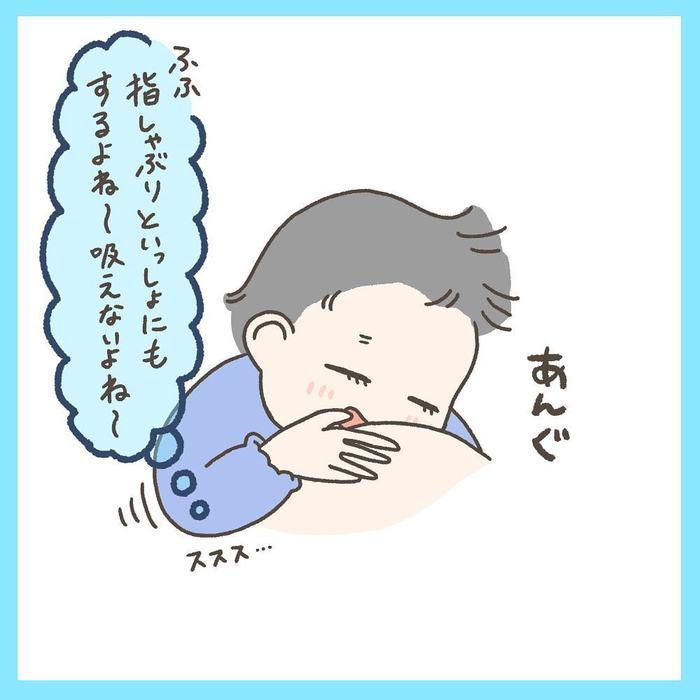 """「高いベビー服を着せた日に限って…(涙)」新米ママを戸惑わせる、""""0歳育児""""あるある集!の画像2"""
