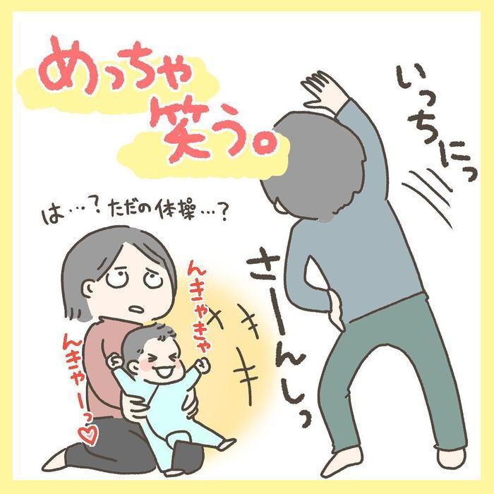 """「高いベビー服を着せた日に限って…(涙)」新米ママを戸惑わせる、""""0歳育児""""あるある集!の画像13"""