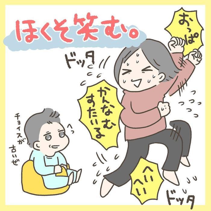 """「高いベビー服を着せた日に限って…(涙)」新米ママを戸惑わせる、""""0歳育児""""あるある集!の画像14"""