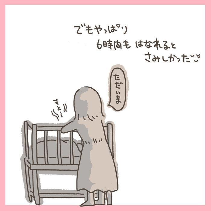 """「高いベビー服を着せた日に限って…(涙)」新米ママを戸惑わせる、""""0歳育児""""あるある集!の画像17"""