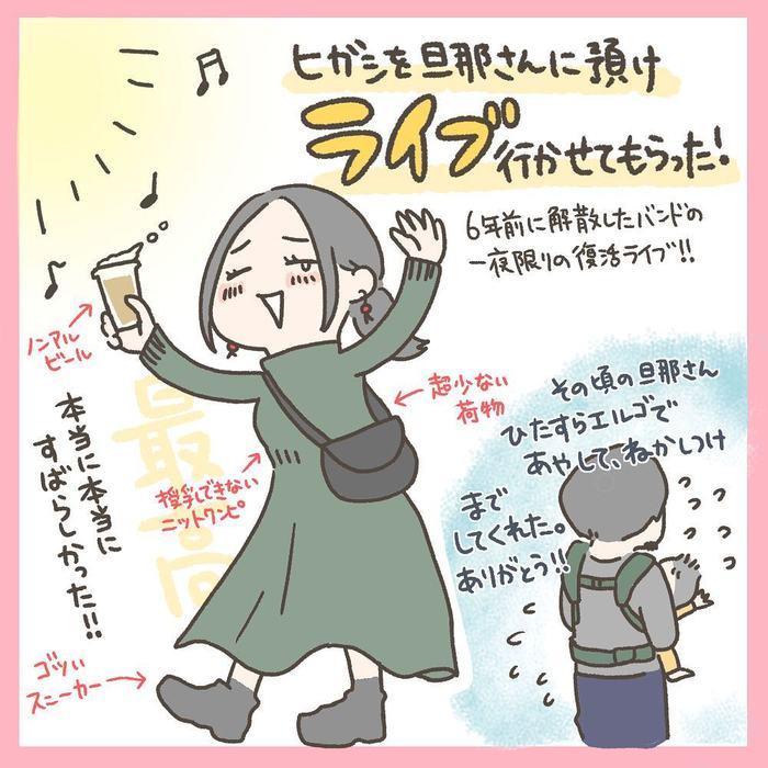 """「高いベビー服を着せた日に限って…(涙)」新米ママを戸惑わせる、""""0歳育児""""あるある集!の画像16"""