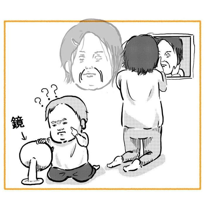 """「娘に、老化をなぞられる。」1歳の""""素直さ""""が、時に母を突き刺します。の画像46"""