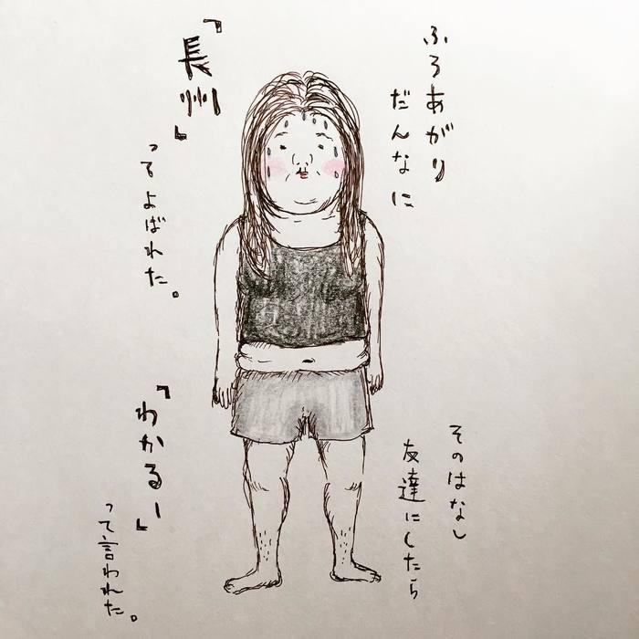 「生えちゃってますけど何か!?」 育児に励むママ達から、共感の嵐!の画像12