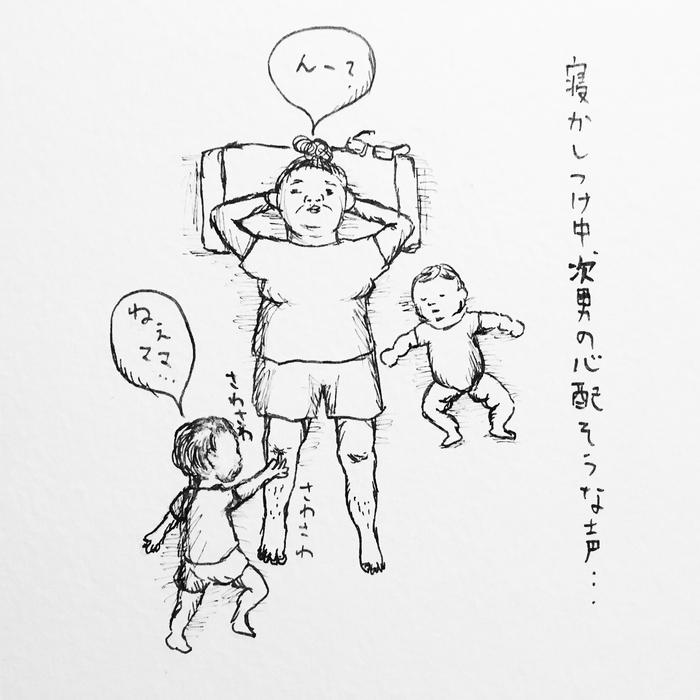 「生えちゃってますけど何か!?」 育児に励むママ達から、共感の嵐!の画像5