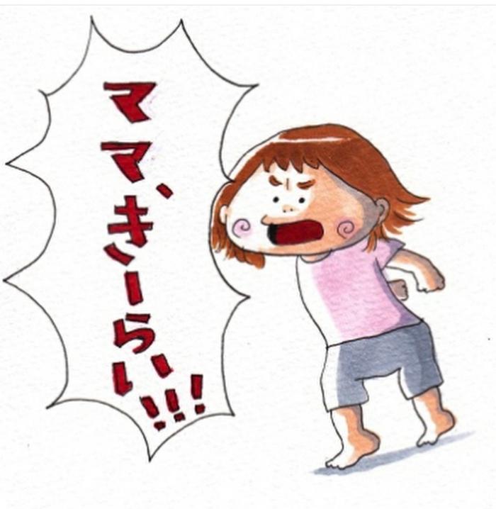 """娘に「ままっ!!」と呼ばれて…まさかの""""ご指摘""""いただきました(笑)の画像17"""