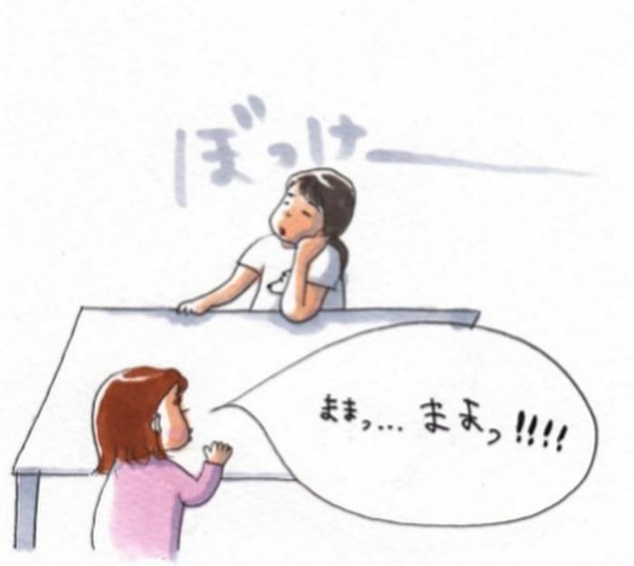 """娘に「ままっ!!」と呼ばれて…まさかの""""ご指摘""""いただきました(笑)の画像12"""