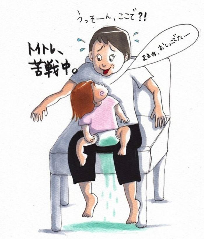 """娘に「ままっ!!」と呼ばれて…まさかの""""ご指摘""""いただきました(笑)の画像3"""