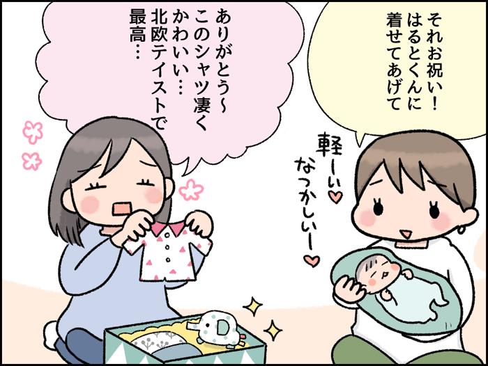 理想は夫婦で子育て。液体ミルクがきっかけでちょっと変わる夫婦の在り方の画像2