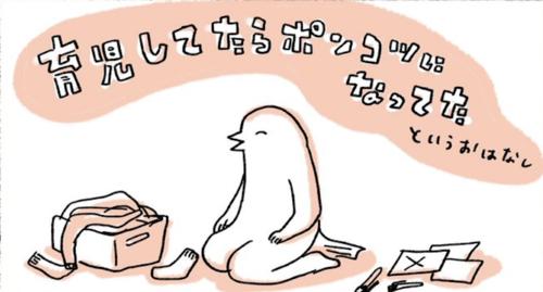ママになってから、忘れっぽい・漢字書けない・体力低下…これって私だけですか?のタイトル画像