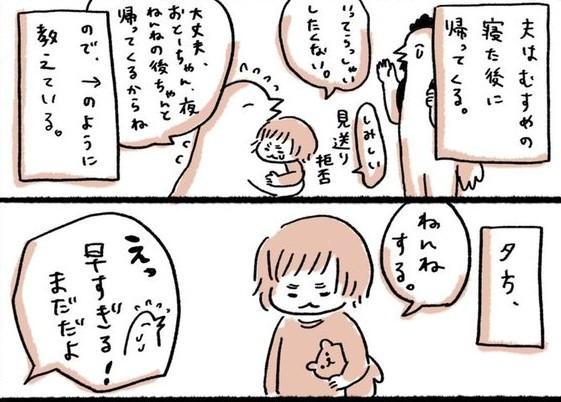 ママになってから、忘れっぽい・漢字書けない・体力低下…これって私だけですか?の画像6