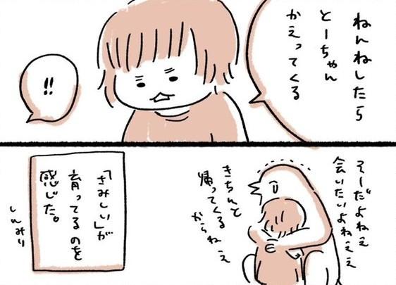 ママになってから、忘れっぽい・漢字書けない・体力低下…これって私だけですか?の画像7