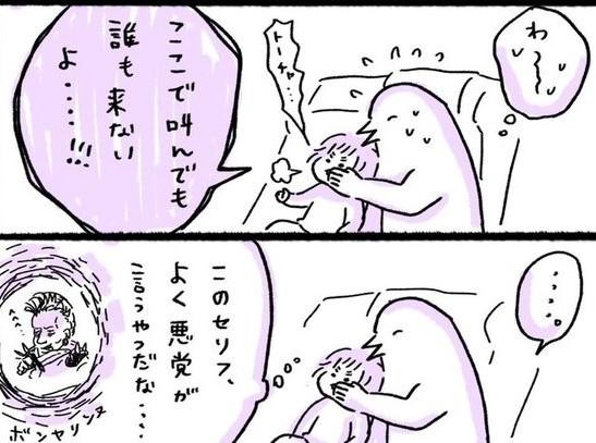 ママになってから、忘れっぽい・漢字書けない・体力低下…これって私だけですか?の画像9