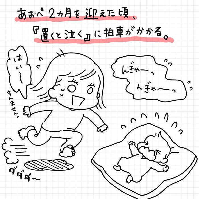 「産後=乳出しっぱ+ソファ生活」これがリアルな赤ちゃんとの日々!の画像3