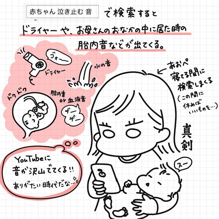 「産後=乳出しっぱ+ソファ生活」これがリアルな赤ちゃんとの日々!の画像26