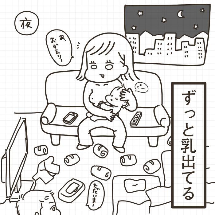 「産後=乳出しっぱ+ソファ生活」これがリアルな赤ちゃんとの日々!の画像9