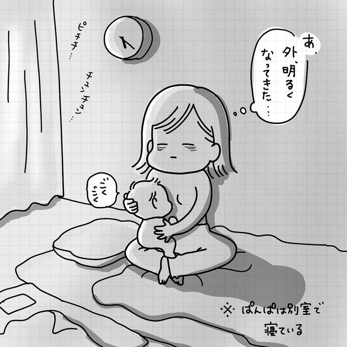 「産後=乳出しっぱ+ソファ生活」これがリアルな赤ちゃんとの日々!の画像31