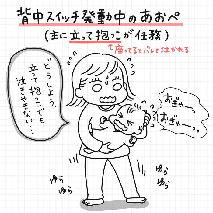 「産後=乳出しっぱ+ソファ生活」これがリアルな赤ちゃんとの日々!の画像23