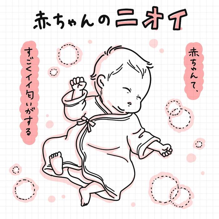 「産後=乳出しっぱ+ソファ生活」これがリアルな赤ちゃんとの日々!の画像16