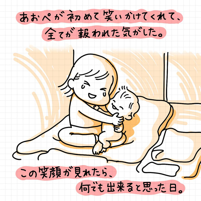 「産後=乳出しっぱ+ソファ生活」これがリアルな赤ちゃんとの日々!の画像36