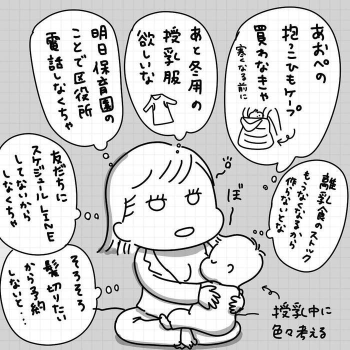 「産後=乳出しっぱ+ソファ生活」これがリアルな赤ちゃんとの日々!の画像11