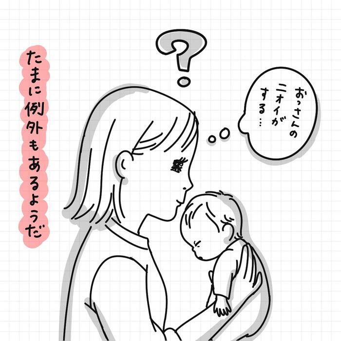 「産後=乳出しっぱ+ソファ生活」これがリアルな赤ちゃんとの日々!の画像18