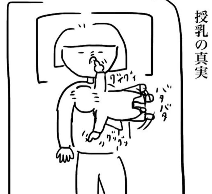 授乳は赤ちゃんとの癒しの時間♡…だけじゃない!「おもしろ授乳」集めました。の画像14