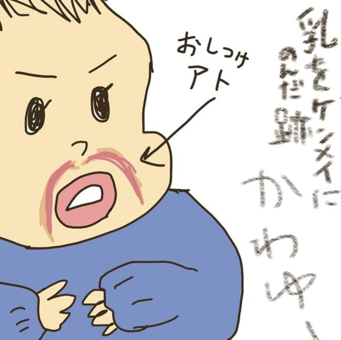 授乳は赤ちゃんとの癒しの時間♡…だけじゃない!「おもしろ授乳」集めました。の画像12