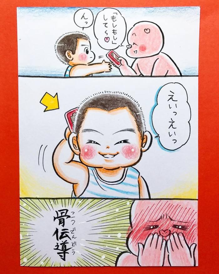 「おじぎすると手があがる」2歳息子の言動に、母のキュンキュンが止まらない!の画像9