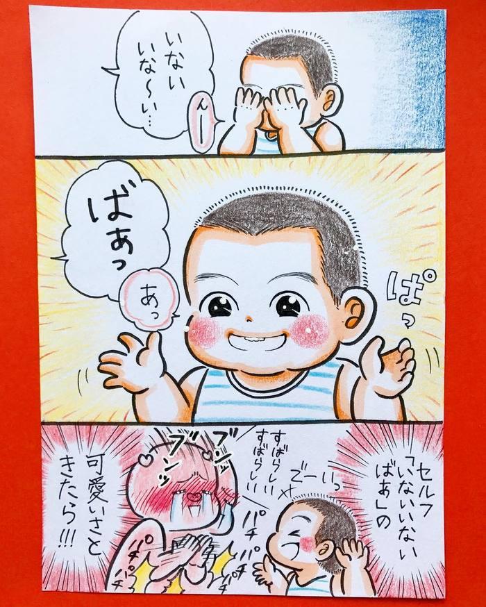 「おじぎすると手があがる」2歳息子の言動に、母のキュンキュンが止まらない!の画像7