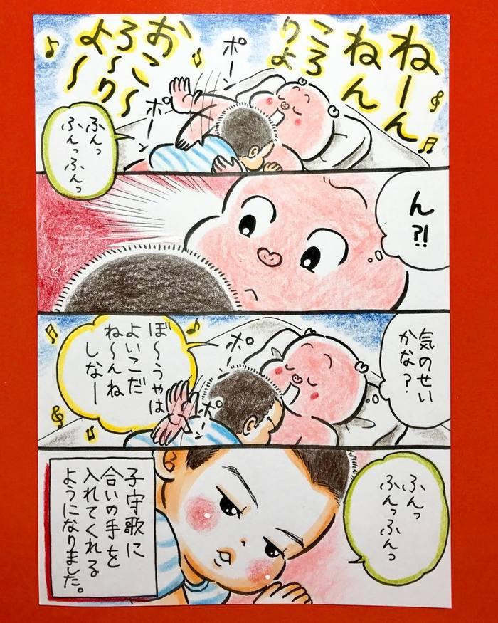 「おじぎすると手があがる」2歳息子の言動に、母のキュンキュンが止まらない!の画像13