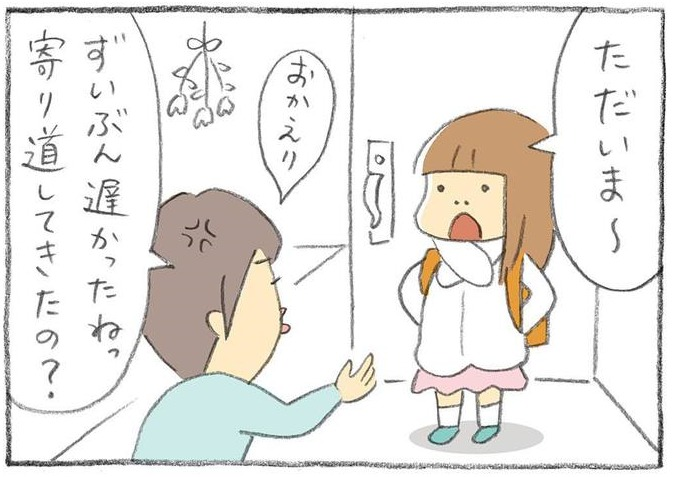 「私の嫌いなところ言ってみて♡」パパの回答に、娘のとった行動とは…?の画像26