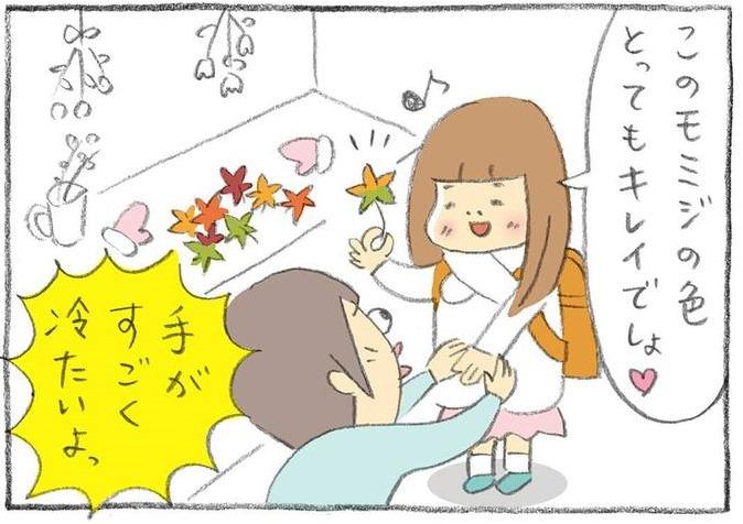 「私の嫌いなところ言ってみて♡」パパの回答に、娘のとった行動とは…?の画像28