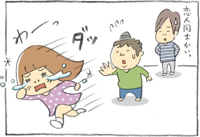 「私の嫌いなところ言ってみて♡」パパの回答に、娘のとった行動とは…?の画像4