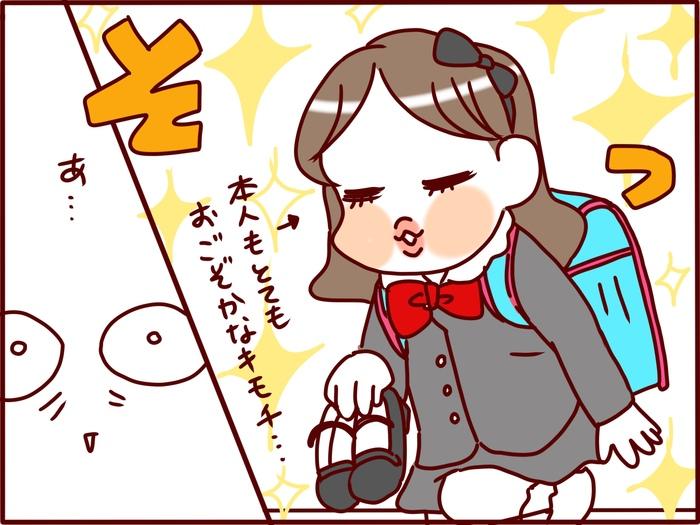 思わぬ盲点!ベルギーにはない日本の「入学式」で、夢を見すぎたゆえの失敗談の画像6