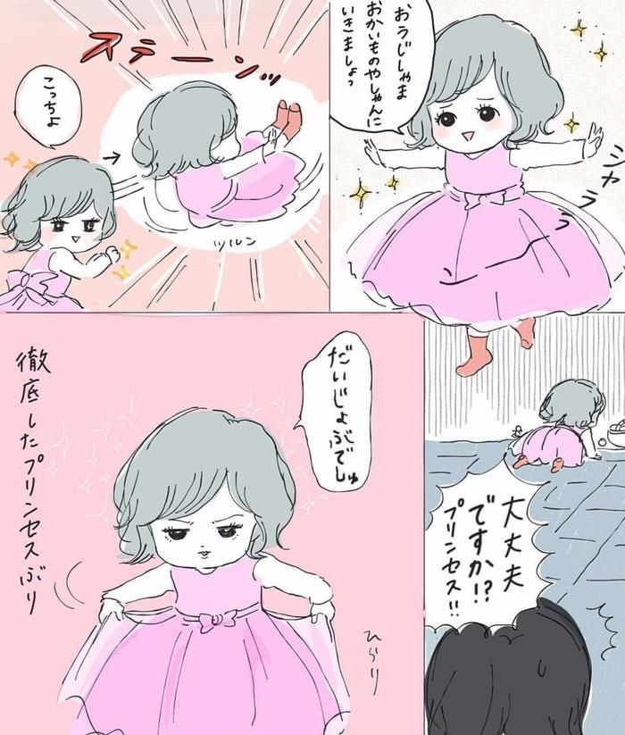 """「転んでもプリンセス。」娘ちゃんの徹底した""""お姫様っぷり""""がたまらん可愛い!の画像1"""