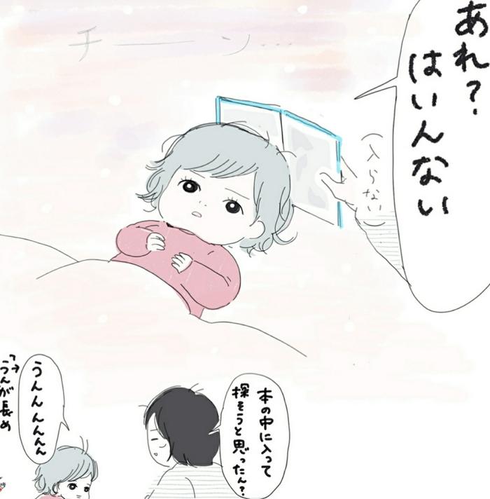 """「転んでもプリンセス。」娘ちゃんの徹底した""""お姫様っぷり""""がたまらん可愛い!の画像24"""