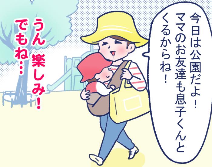 この汗なんとかして~!赤ちゃんの心の叫びとお肌を、スッキリできる新商品!の画像8