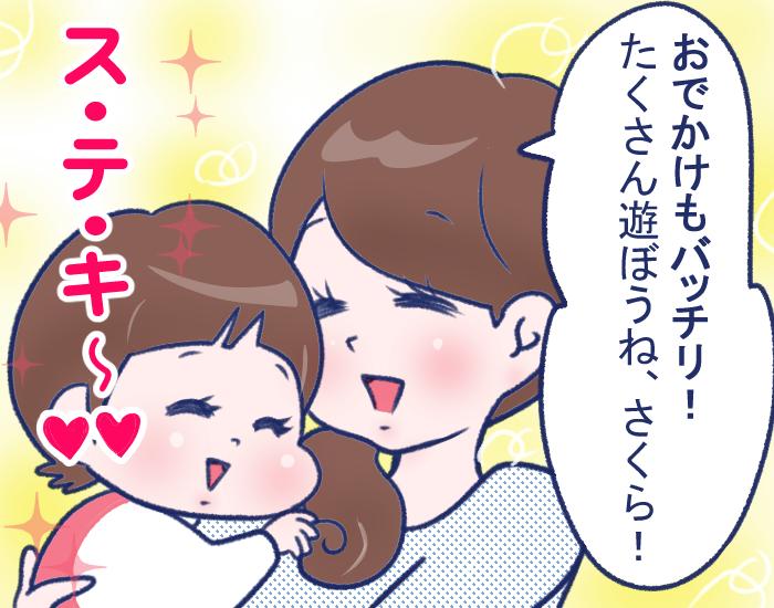 この汗なんとかして~!赤ちゃんの心の叫びとお肌を、スッキリできる新商品!の画像26
